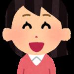 優子さん(30代)