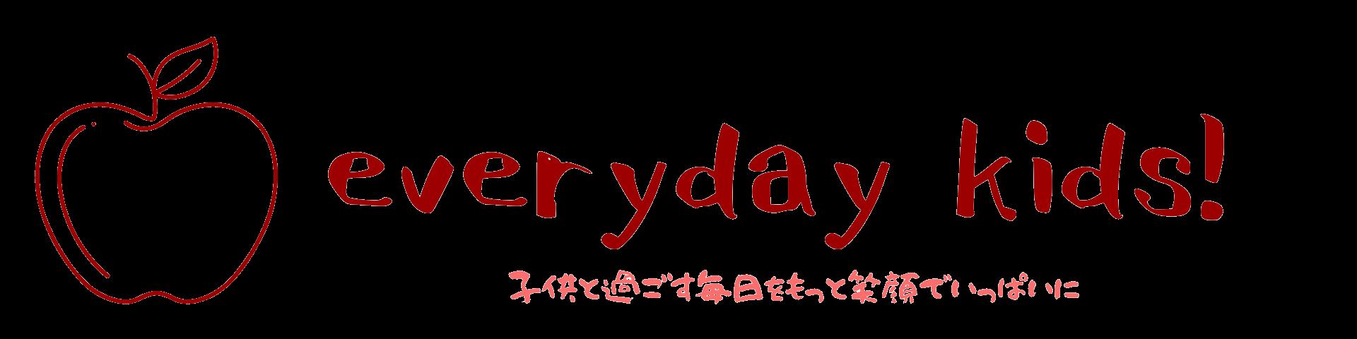 everyday kids!